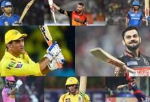 IPL: किस टीम के किस खिलाड़ी ने एक सीजन में बनाए सर्वाधिक रन, टॉप-5 रन स्कोरर में चार भारतीय शामिल; देखें पूरी लिस्ट
