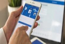 फेसबुक व्हिसलब्लोअर ने अपनी पहचान बताई, फर्म ने चुना 'सुरक्षा से अधिक लाभ'