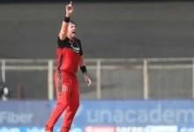 आईपीएल हार के बाद आरसीबी खिलाड़ी डेनियल क्रिस्टियन के गर्भवती साथी को ऑनलाइन गाली;  क्रिकेटर ने शेयर किए स्क्रीनशॉट