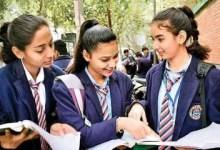 CBSE Class 10, 12 Board Exam 2022 Term 1 datesheet:  How to download exam schedule