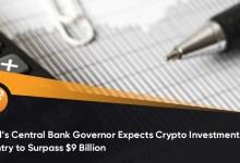ब्राजील के सेंट्रल बैंक के गवर्नर को देश में क्रिप्टो निवेश $9 बिलियन से अधिक होने की उम्मीद है