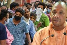 Yogi Adityanath-led UP govt issues guidelines on 50k compensation to kin of COVID victims