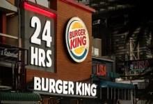 बर्गर किंग पेरेंट ने 2021 की तीसरी तिमाही के लिए कमाई पोस्ट की, कमाई के अनुमान को पार किया लेकिन राजस्व नहीं