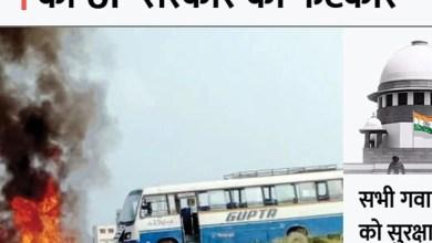 लखीमपुर की स्थिति में स्थिरता का सवाल: रेली में स्थिर 23 चश्मदीद?  प्रिंटर की हत्या के मामले में भी