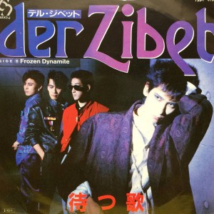 Single cover of Matsu Uta, Der Zibet