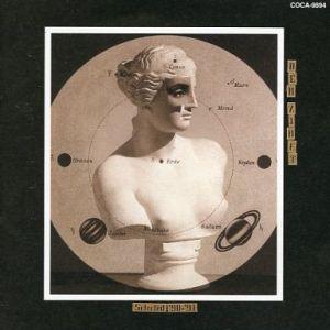 Compilation cover of Selected '90-'91 BEST, Der Zibet