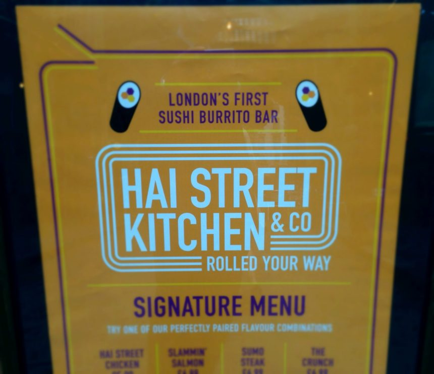 20140712 Hai Street Kitchen