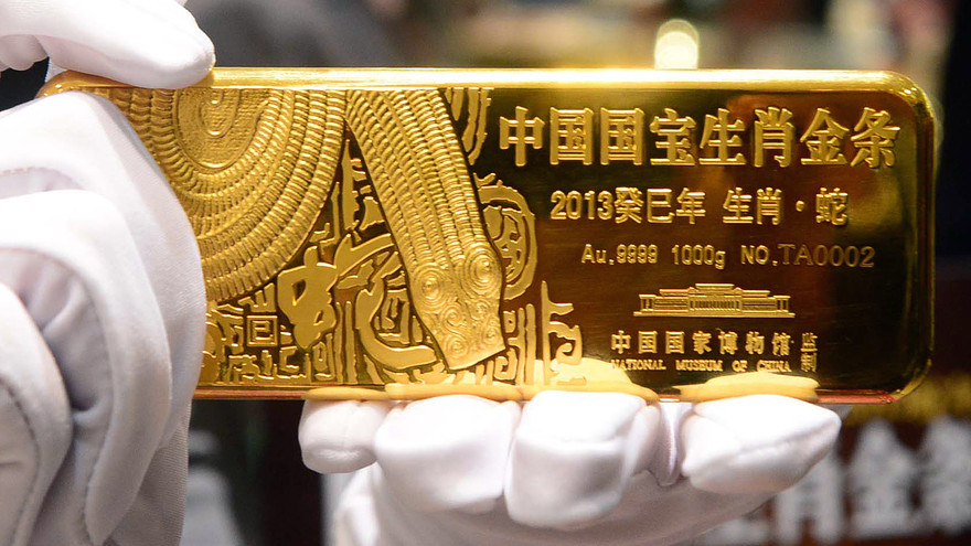 Buy Gold - China's Romance with Buying Gold