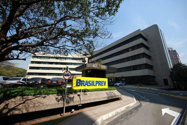 Brasilprev renova certificações com foco no atendimento ao cliente