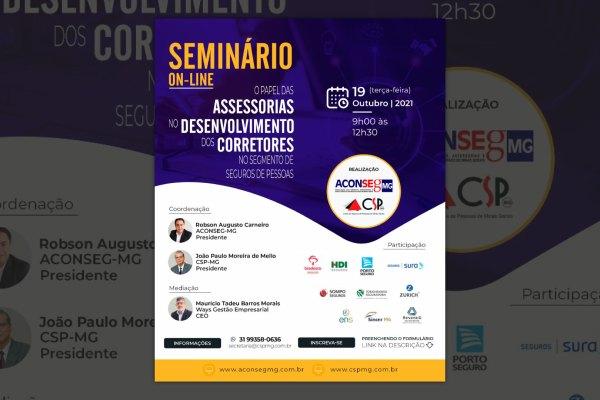Aconseg-MG e CSP-MG debatem oportunidades do mercado de seguros de pessoas / Divulgação