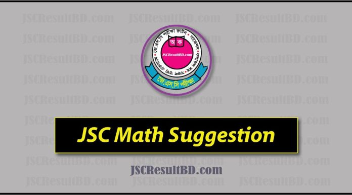 JSC Math Suggestion 2018