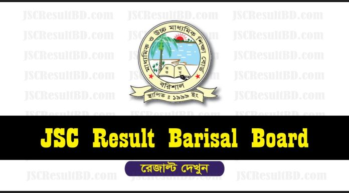 JSC Exam Result Barisal Board 2018