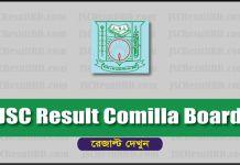 JSC Result 2018 Comilla Board
