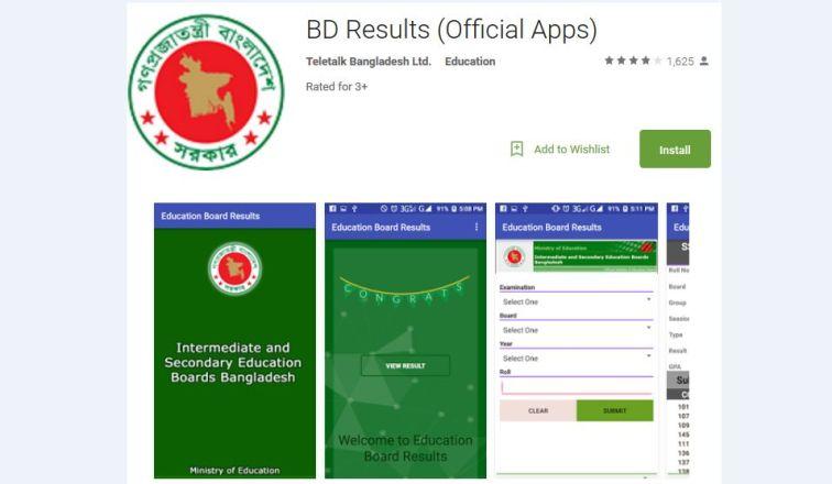 JSC Result App