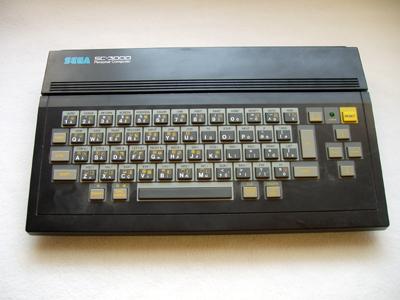 Sega Computer 3000