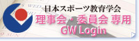 sidebanner_gw