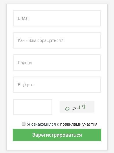 WebLider Formulario de registro