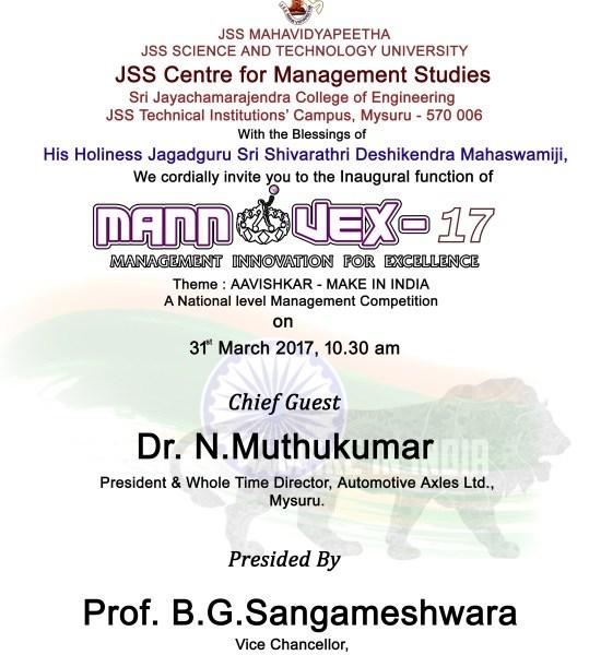 Mannovex – 17