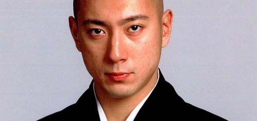 Ichikawa Ebizo