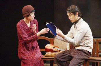 The Cinema and the Lover (Kinema to Koibito) / Satoshi Tsumabuki, Tamaki Ogawa