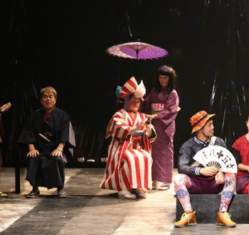 Tokaido Yotsuya Kaidan/ Kinoshita Kabuki