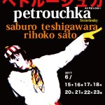 "Teshigawara's intriguing ""Petrouchka"" opens June 15th"