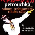 "Teshigawara's intriguing ""Petrouchka"" opens June 15th"