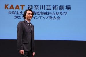 New Artistic Director of KAAT Keshi Nagatsuka