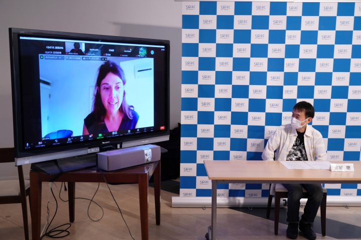 Céline Schaeffer joined the press conference by Zoom