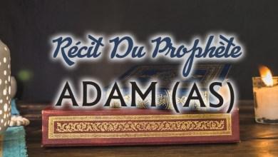 Photo of Le Prophète Adam