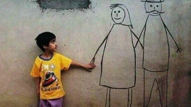 Photo of L'adoption en Islam