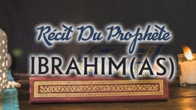 Photo of Le Prophète Ibrahim (Abraham)