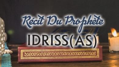 Photo of Le Prophète Idriss (Enoch)