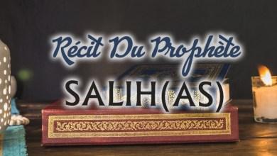 Photo of Le Prophète Salih