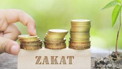 Photo of La Zakat, un Impact Positif