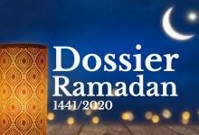Photo of Ramadan est là !