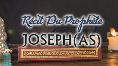 Photo of Le Prophète Joseph (Yussuf)