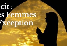 Photo of Des Femmes d'exception : Asmâ' Bint Abû Bakr (ra)