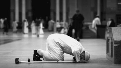 Photo of L'humilité dans la Prière