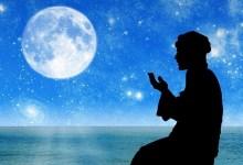 Photo of Quelques Invocations à faire après la prière