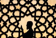 Photo of Le Mérite du Jeune et de la Prière du Mois de Ramadan