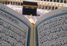 Photo of Que disent-ils du Coran ?