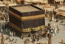 Photo of Les Religions Des Arabes Avant l'Islam