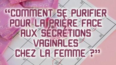 Photo of Comment se purifier pour la prière face aux sécrétions vaginales chez la femme ?