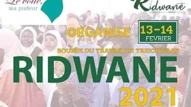 Photo of RIDWANE 2021