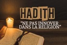 Photo of Ne pas innover dans la religion