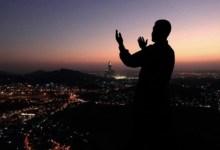 Photo of Les Fondements de la Paix Intérieure : L'Invocation d'Allah