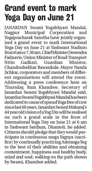 Grand Event on June 21 - Press Coverage2