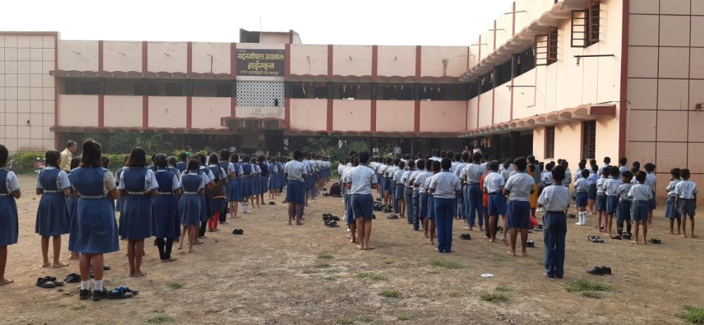 Madan-Gopal-School-Bardi-Inter-School-Yoga-Competition-training-2019