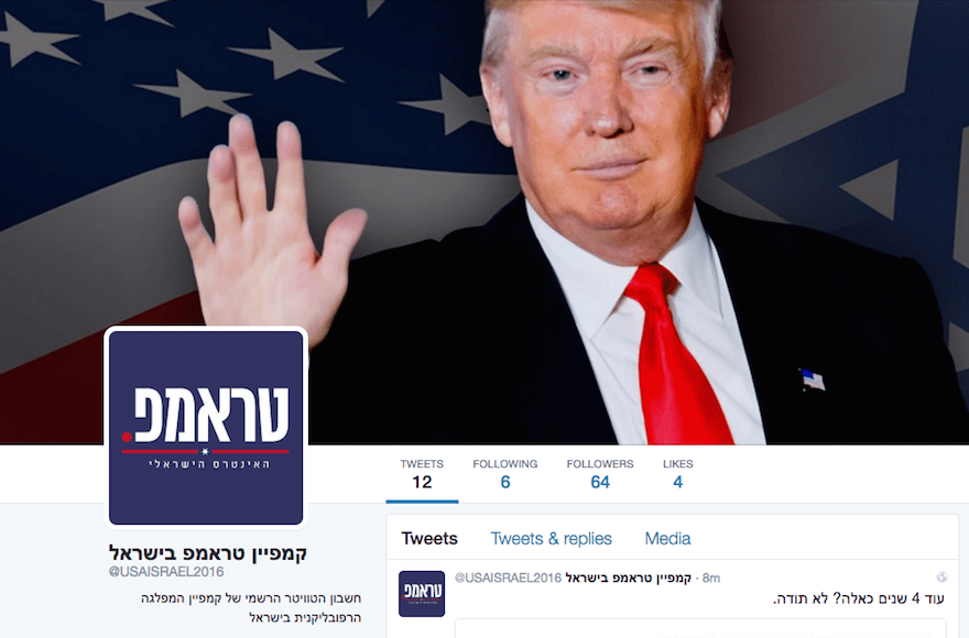 Why Did Donald Trump Launch A Twitter Feed In Hebrew